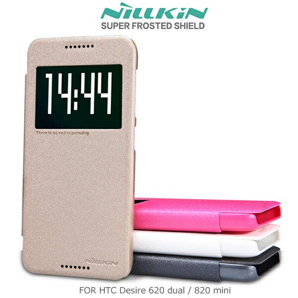 強尼拍賣~ NILLKIN HTC Desire 620 dual/820 mini 星?系列皮套 側翻皮套 保護套