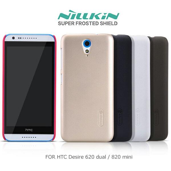 強尼拍賣~ NILLKIN HTC Desire 620 dual/820 mini 超級護盾硬質保護殼 抗指紋磨砂硬殼