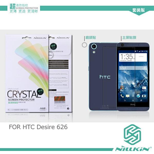 強尼拍賣~ NILLKIN HTC Desire 626 超清防指紋抗油汙保護貼(含鏡頭貼套裝版