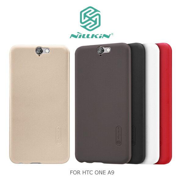 強尼拍賣~ NILLKIN HTC ONE A9 超級護盾保護殼 抗指紋磨砂硬殼-黑色
