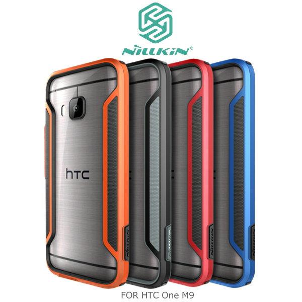 強尼拍賣~ NILLKIN HTC One M9 護甲系列雙料邊框 防撞外框 保護殼 保護框