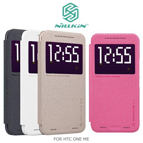 強尼拍賣~ NILLKIN HTC ONE ME 星?系列皮套 開窗皮套 側翻皮套 保護套