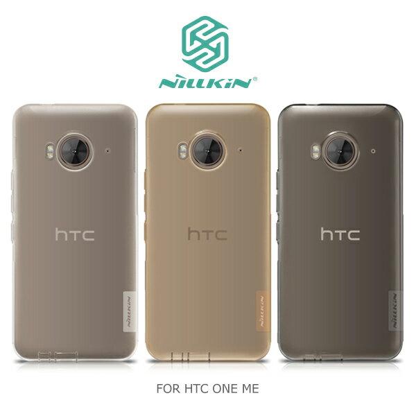 強尼拍賣~ NILLKIN HTC ONE ME 本色TPU軟套 軟殼 果凍套 透色套-透金