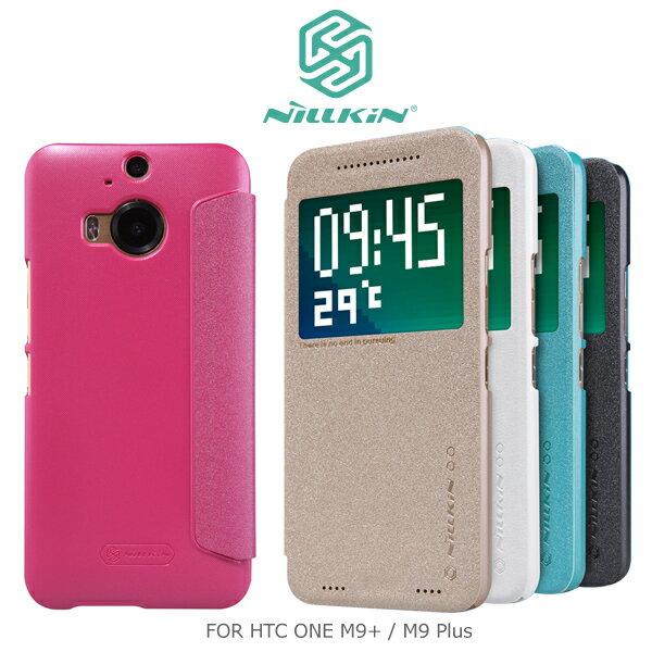 強尼拍賣~ NILLKIN HTC ONE M9+/M9 Plus 星音勻皮套 保護套 保護殼 手機套 (M9不適用)-玫瑰紅