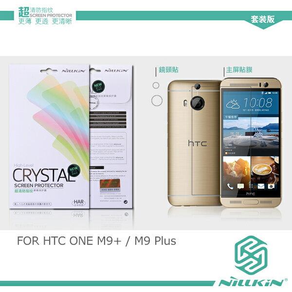 強尼拍賣~ NILLKIN HTC ONE M9+ / M9 Plus 超清防指紋保護貼 附鏡頭貼 (M9不適用)
