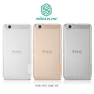 強尼拍賣~ NILLKIN HTC ONE X9 本色TPU軟套 超薄貼機 軟殼 保護殼