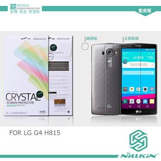 強尼拍賣~ NILLKIN LG G4 H815 超清防指紋保護貼 附鏡頭貼