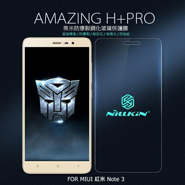 強尼拍賣~ NILLKIN MIUI 紅米 Note 3 Amazing H+Pro 防爆鋼化玻璃貼 不適用特製版