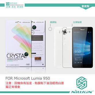 強尼拍賣~ NILLKIN Microsoft Lumia 950 超清防指紋保護貼 套裝版 (含超清鏡頭貼)