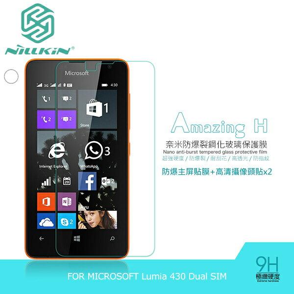 強尼拍賣^~ NILLKIN MICROSOFT Lumia 430 Dual SIM A