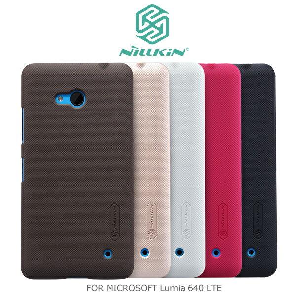 強尼拍賣~ NILLKIN MICROSOFT Lumia 640 LTE 超級護盾保護