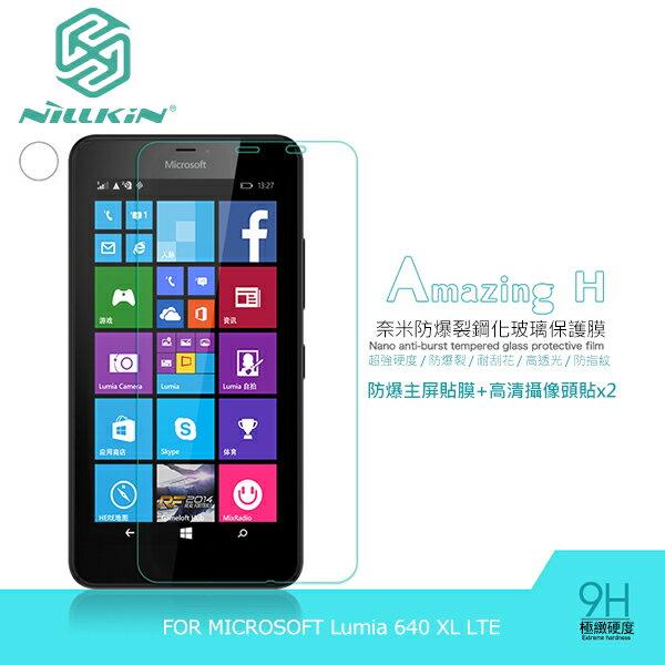 強尼拍賣~ NILLKIN MICROSOFT Lumia 640 XL LTE Amazing H 防爆鋼化玻璃貼