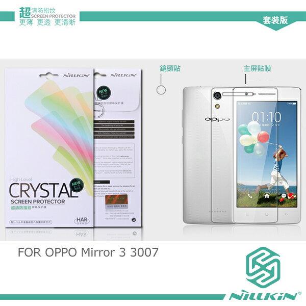 強尼拍賣~ NILLKIN OPPO Mirror 3 3007 超清防指紋保護貼 (含鏡頭貼套裝版)