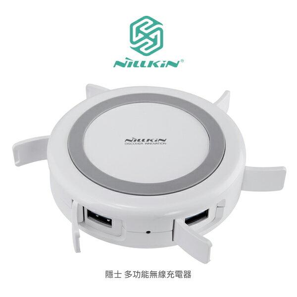 強尼拍賣~NILLKIN隱士多功能無線充電器USB孔位防塵蓋設計QI無線充電快速傳輸