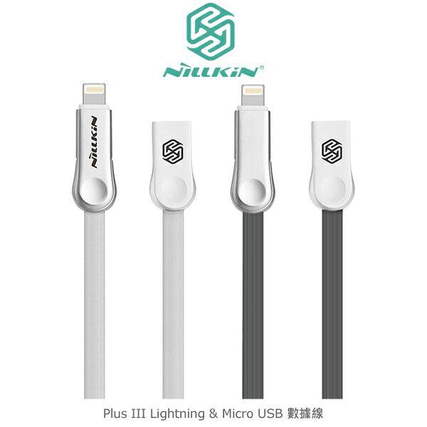 強尼拍賣~NILLKINPlusIIILightning&MicroUSB數據線充電傳輸線扁線設計