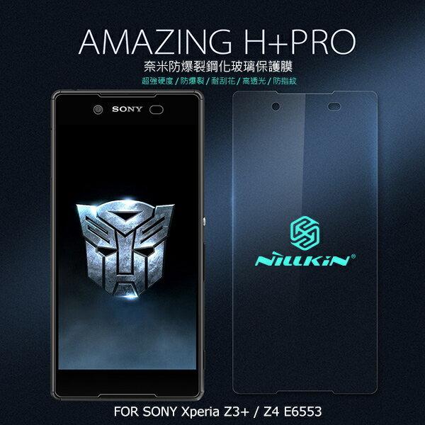 強尼拍賣~ NILLKIN SONY Xperia Z3+/Z4 Amazing H+Pro 防爆鋼化玻璃貼 超薄型