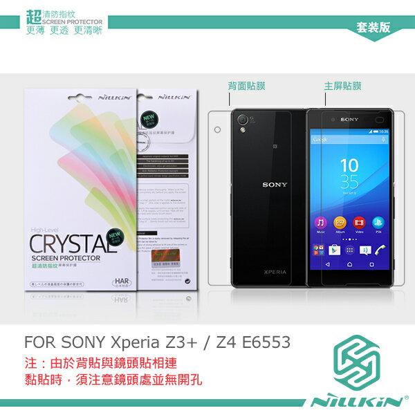 強尼拍賣~ NILLKIN SONY Xperia Z3+/Z4 E6553 超清防指紋保護貼 (含背貼鏡頭貼)