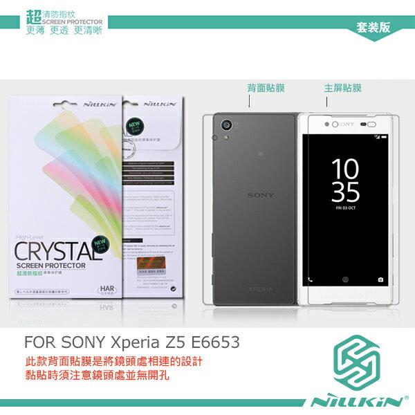 強尼拍賣~ NILLKIN SONY Xperia Z5 E6653 超清防指紋保護貼 附背貼及鏡頭貼