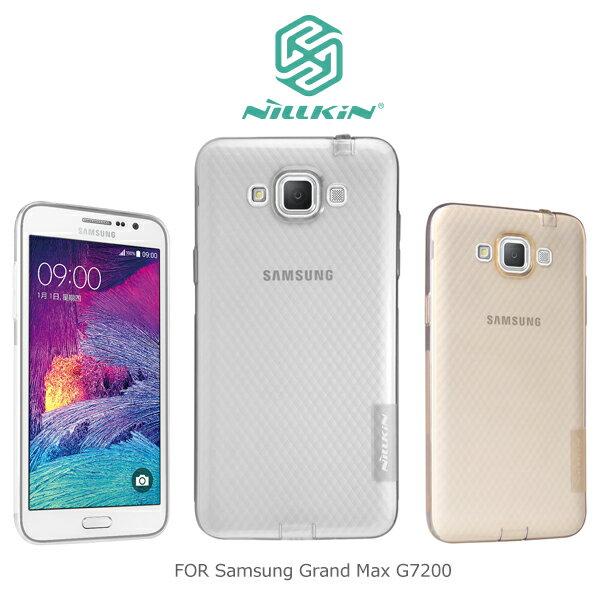 強尼拍賣~ NILLKIN Samsung Grand Max G7200 本色系列TPU軟套 軟殼 果凍套 透色套