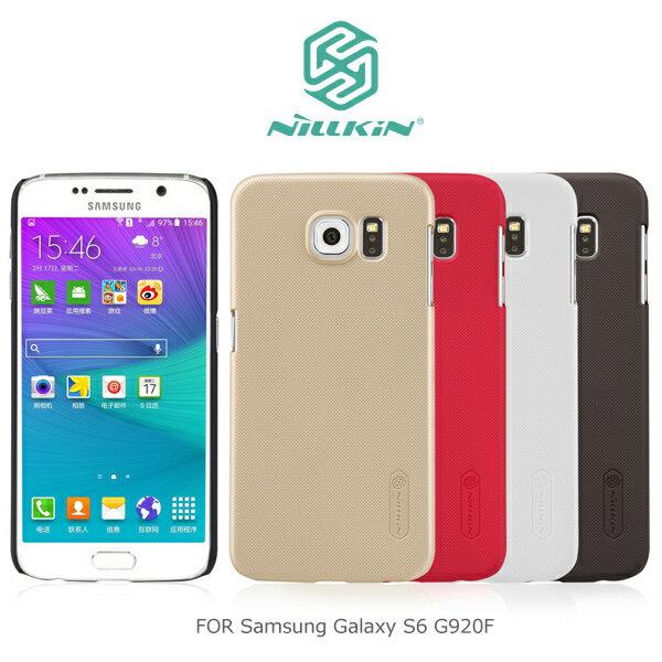 強尼拍賣~現貨出清 NILLKIN Samsung Galaxy S6 G920F 超級護盾硬質保護殼 抗指紋磨砂硬殼