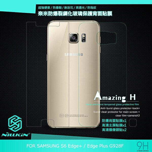 強尼拍賣~ NILLKIN SAMSUNG S6 Edge G928F Amazing H