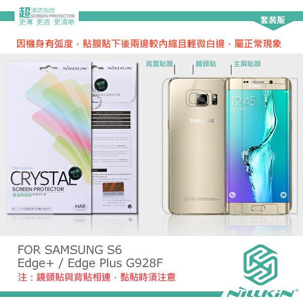 強尼拍賣~ NILLKIN Samsung Galaxy S6 Edge+ / Edge Plus G928F 超清保貼