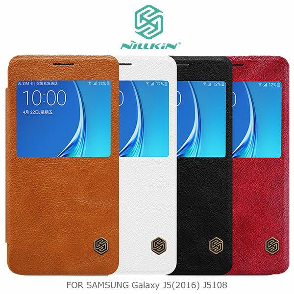強尼拍賣~ NILLKIN Samsung Galaxy J5(2016) J5108 秦系列皮套 開窗側翻皮套 保護套