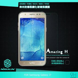 強尼拍賣~ NILLKIN Samsung Galaxy J7 Amazing H 防爆鋼化玻璃貼 9H硬度 超清鏡頭貼