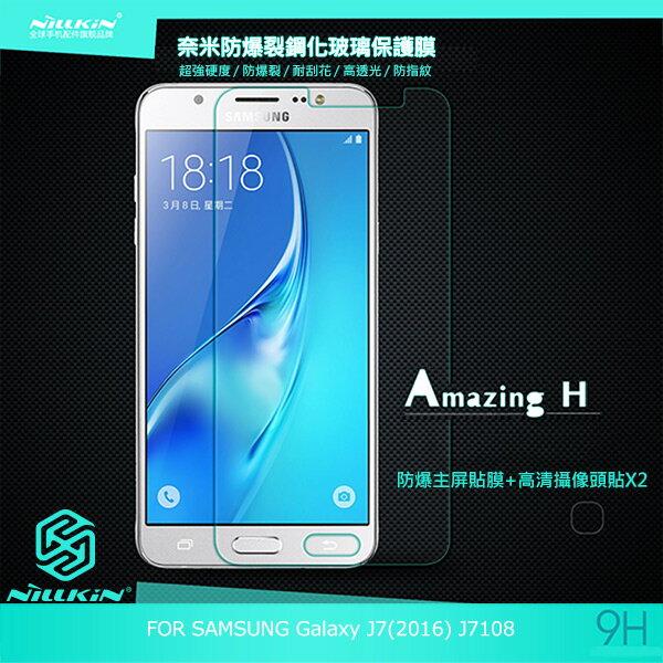 強尼拍賣~ NILLKIN SAMSUNG Galaxy J7 2016  J7108 A