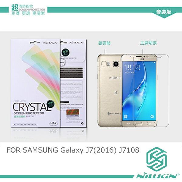 強尼拍賣~ NILLKIN Samsung Galaxy J7(2016) J7108 超清防指紋保護貼 含鏡頭貼