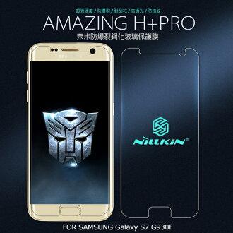 強尼拍賣~ NILLKIN SAMSUNG Galaxy S7 G930F Amazing H+Pro 防爆鋼化玻璃貼