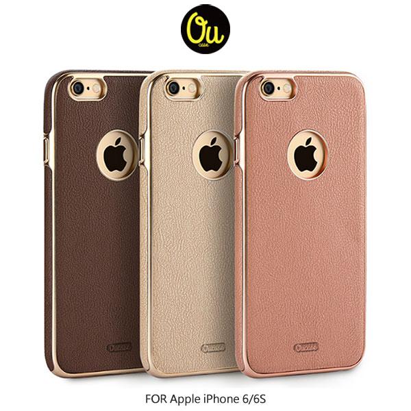 強尼拍賣~OucaseAppleiPhone66S4.7吋伯爵皮背套保護殼背殼