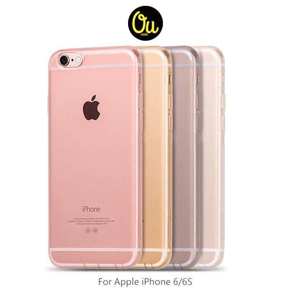 強尼拍賣~ Oucase Apple iPhone 6S  6S Plus 防滑 TPU