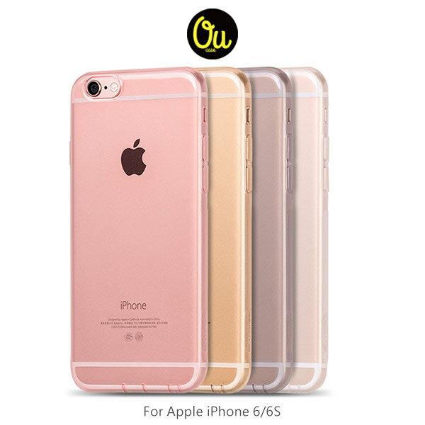 強尼拍賣~ Oucase Apple iPhone 6S/6S Plus 防滑 TPU 套 保護套 背殼