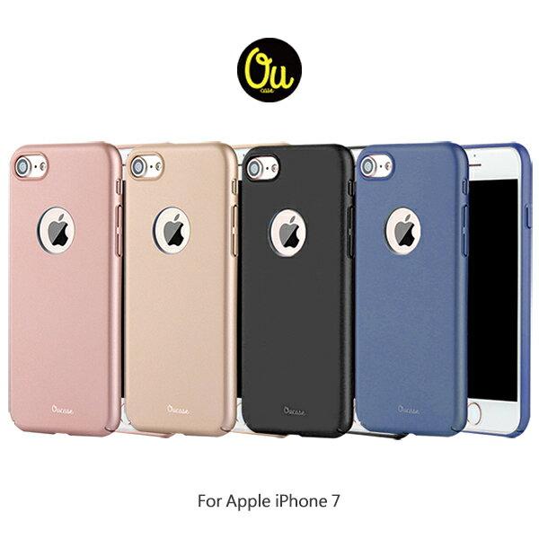 強尼拍賣~ Oucase Apple iPhone 7 簡風膚感 PC 殼 保護殼 背殼