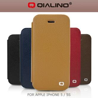 強尼拍賣~ QIALINO 洽利 APPLE IPHONE 5/5S/SE TPU系列真皮皮套 側翻皮套 保護殼 保護套