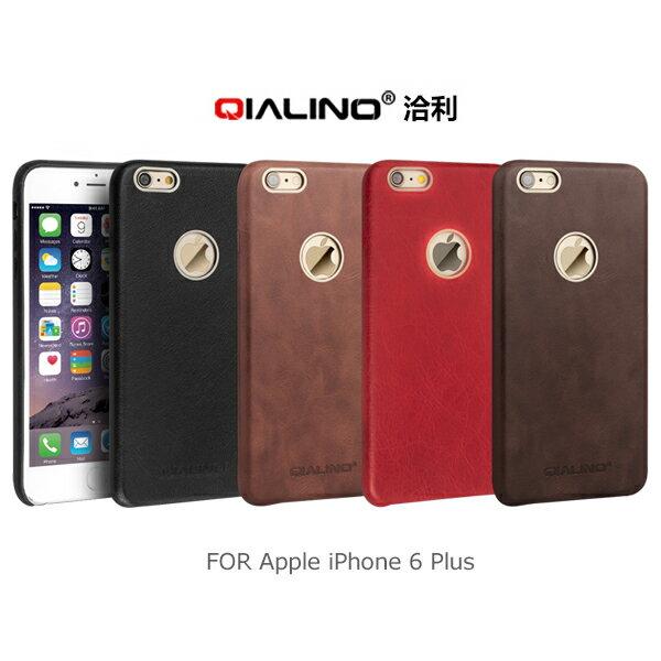 強尼拍賣~QIALINO 洽利 Apple iPhone 6 / 6 Plus 真皮背套 保護殼 保護套