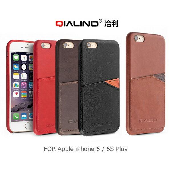 強尼拍賣~ QIALINO 洽利 Apple iPhone 6 / 6 Plus 插卡背套 保護殼 (通用6S)