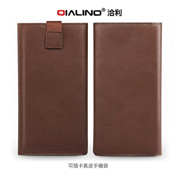 強尼拍賣~ QIALINO 洽利 可插卡真皮手機袋 S/L 夾層設計