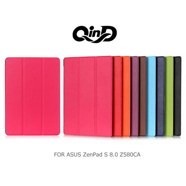 強尼拍賣~ QIND 勤大ASUS ZenPad S 8.0 Z580CA 三折可立側翻皮