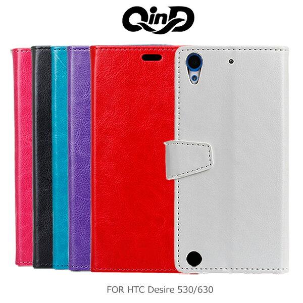 強尼拍賣^~ QIND 勤大 HTC Desire 530 630 水晶帶扣插卡皮套 插卡