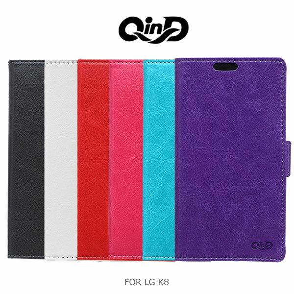 強尼拍賣~ QIND 勤大 LG K8 水晶帶扣插卡皮套 側翻皮套 保護套