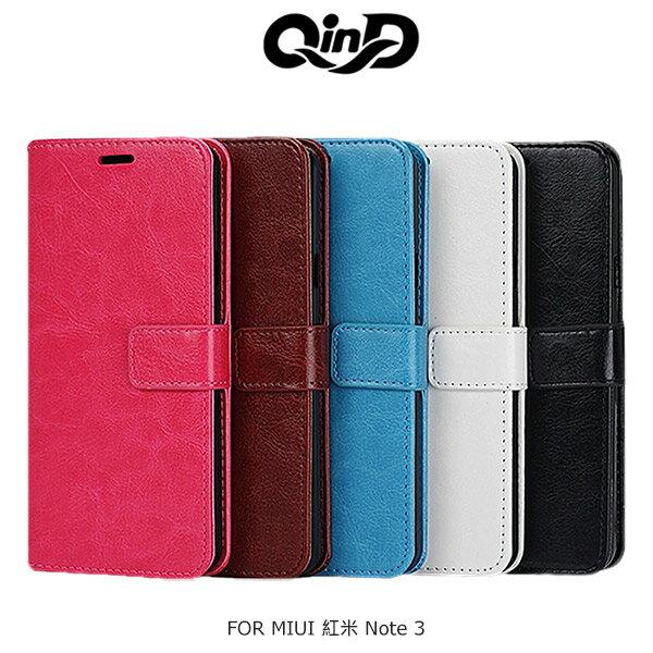 強尼拍賣~QIND勤大MIUI紅米Note3經典插卡皮套插卡側翻皮套可站立不適用特製版