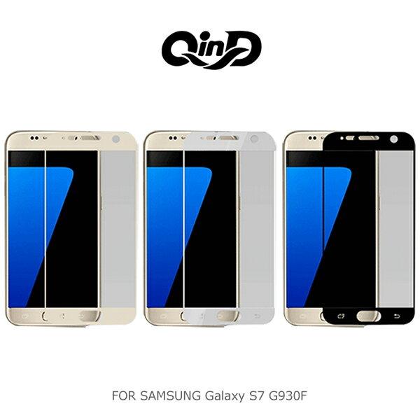 強尼拍賣~QIND勤大SamsungGalaxyS7S7Edge熱彎滿版保護貼3D曲面全屏覆蓋