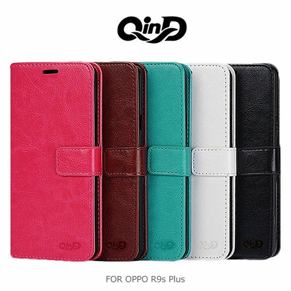 強尼拍賣~QIND勤大OPPOR9sPlus經典插卡皮套可立側翻皮套保護套