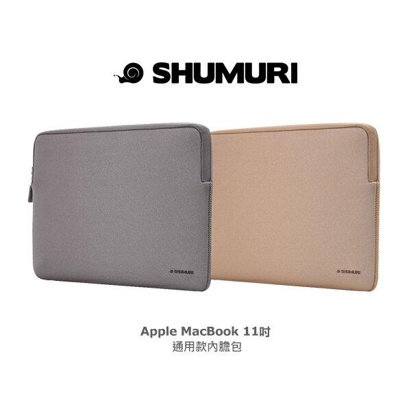 強尼拍賣~SHUMURIAppleMacBook11吋通用款內膽包平板保護套潛水材質防潑水