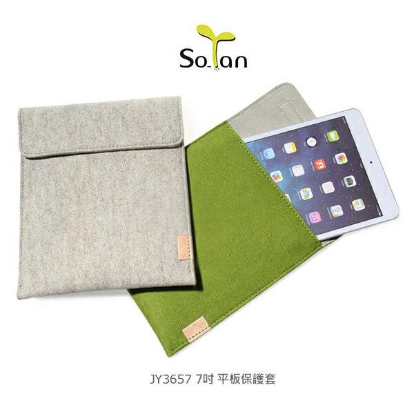 強尼拍賣~ SoTan 素然主張 JY3657 7吋平板保護套 環保材質 手拿包