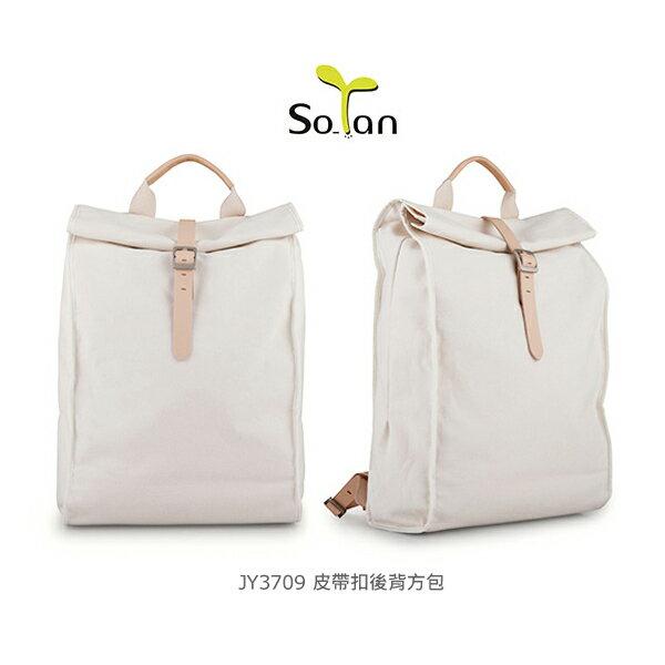 強尼拍賣~ SoTan 素然主張 JY3709 皮帶扣後背方包 休閒後背包 大方包