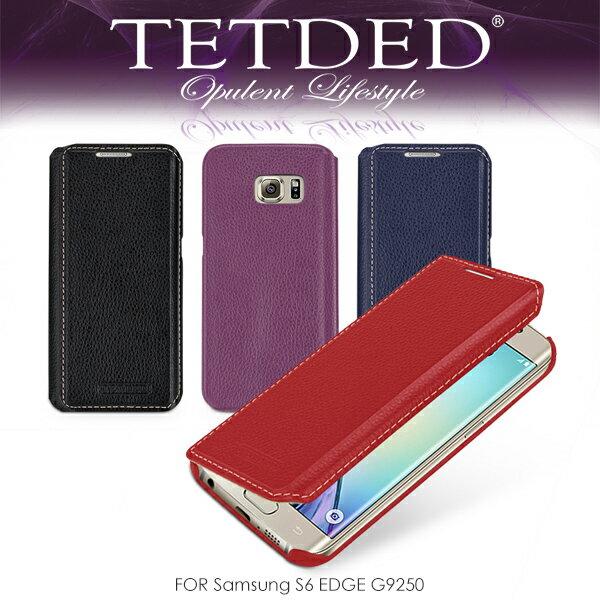 強尼拍賣~ TETDED 法國精品 Samsung S6 EDGE G9250 Dijon IIA 側翻雙邊包覆皮套