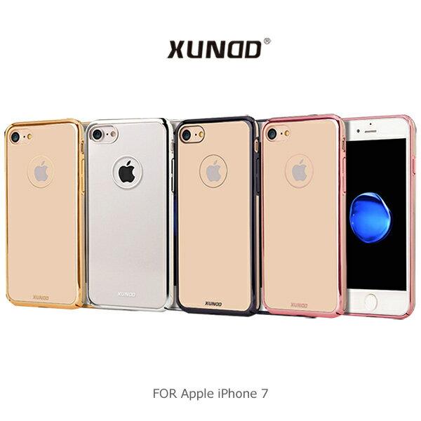 強尼拍賣~ XUNDD 訊迪 Apple iPhone 7 爵士電鍍 PC 殼 硬殼 背蓋 保護套 - 限時優惠好康折扣